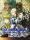 DVD ヴァイオレット・エヴァーガーデン 外伝 - 永遠と自動手記人形 -【在庫品】