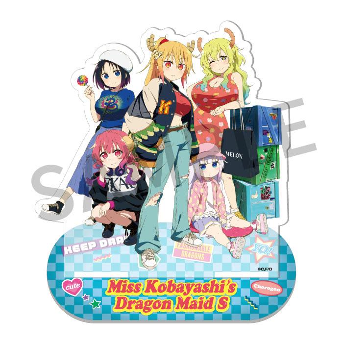 小林さんちのメイドラゴンS Fashionable Dragons ビッグアクリルスタンド【在庫品】