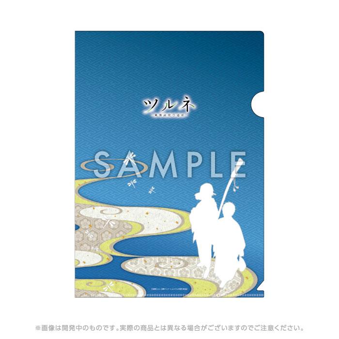 ツルネ —風舞高校弓道部— クリアファイル 【湊&雅貴】【在庫品】