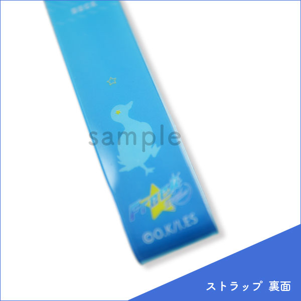 Free!-Eternal Summer- メタルキャラストラップ with AIICHIRO【在庫品】