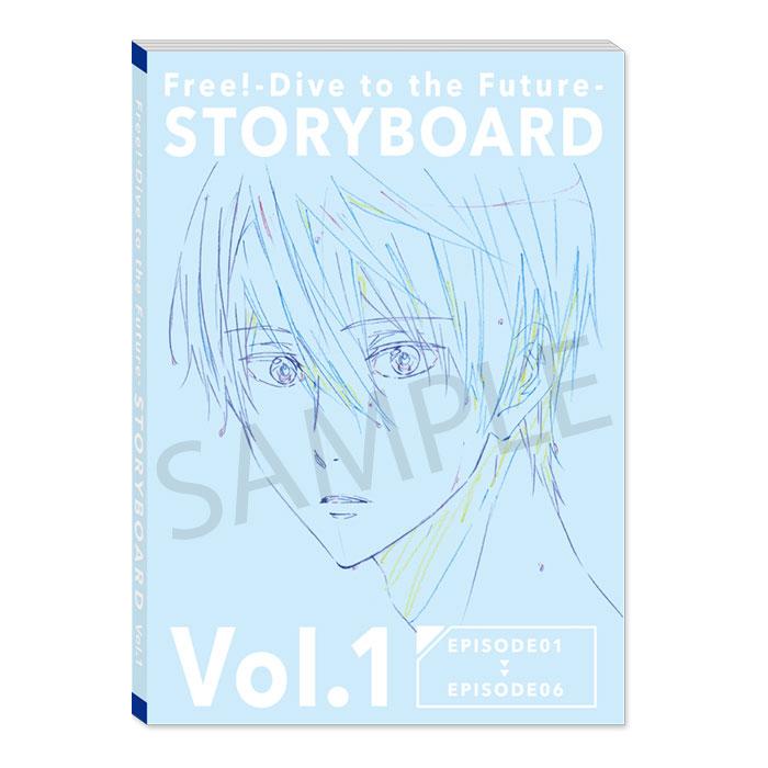 Free!DF STORYBOARD Vol.1【在庫品】