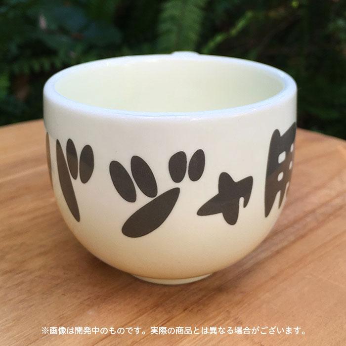 バジャのスタジオ〜バジャのみた海〜 バジャ用のマグカップ【在庫品】
