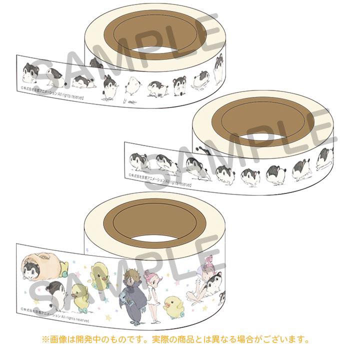 バジャのスタジオ マスキングテープセット【在庫品】