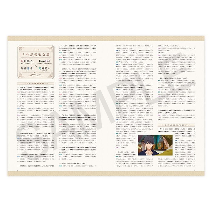 第4回 京アニ&Doファン感謝イベント 「響け!京都から世界へ編」コンサートパンフレット【在庫品】
