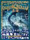 【豪華版Blu-ray】小林さんちのメイドラゴンS vol.3 エルマの満腹の箱【予約受付2021年10月25日まで】【2021年11月17日発売】