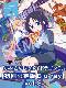 【初回限定版Blu-ray】小林さんちのメイドラゴンS vol.3【予約受付2021年10月25日まで】【2021年11月17日発売】