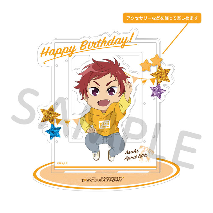 Free!シリーズ BIRTHDAY★DECORATION アクセサリーアクリルスタンド【旭】【在庫品】