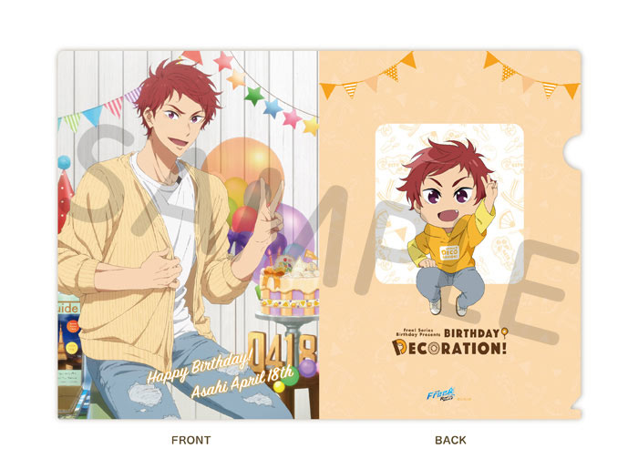 Free!シリーズ BIRTHDAY★DECORATION クリアファイル【旭】【在庫品】