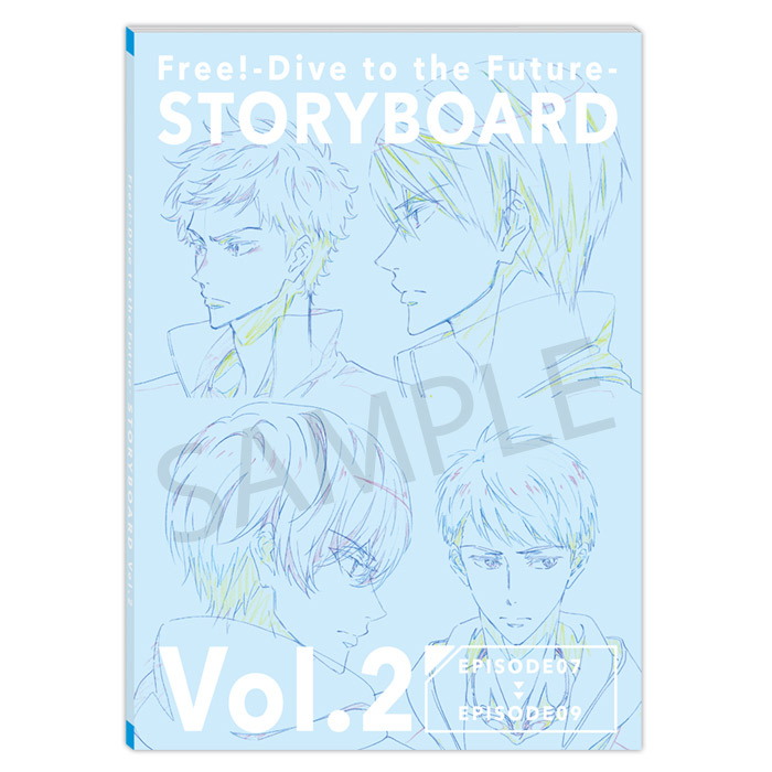 Free!DF STORYBOARD Vol.2【在庫品】