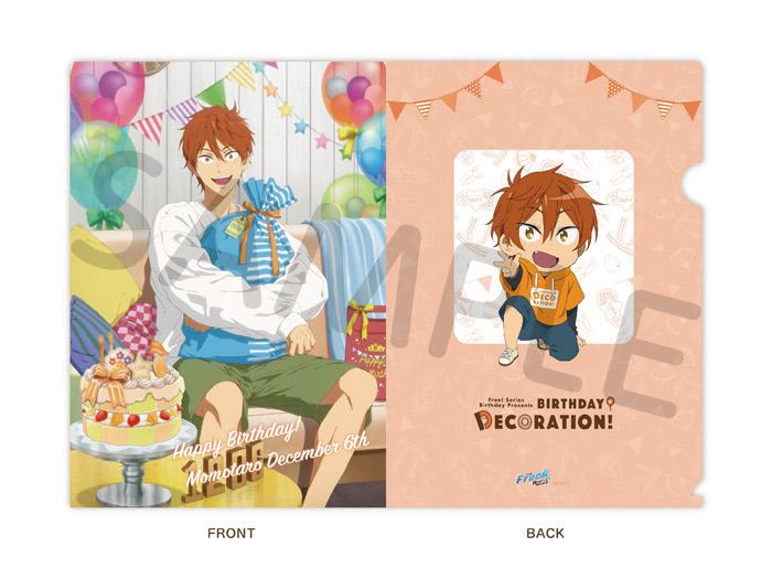 Free!シリーズ BIRTHDAY★DECORATION クリアファイル【百太郎】【在庫品】
