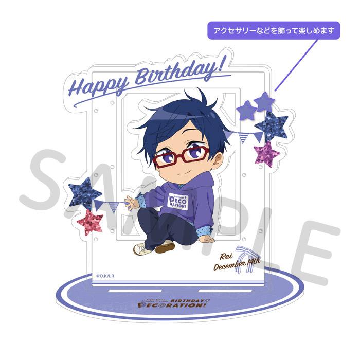 Free!シリーズ BIRTHDAY★DECORATION アクセサリーアクリルスタンド【怜】【在庫品】