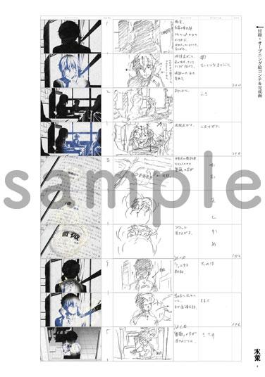 氷菓 名場面線画集 上巻【在庫品】