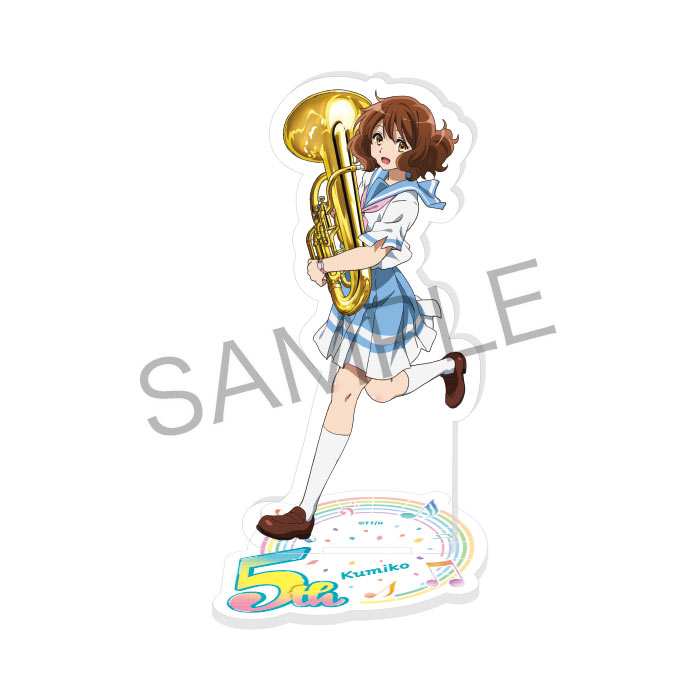『響け!ユーフォニアム』シリーズ5周年記念 ミニアクリルスタンド【久美子】【在庫品】