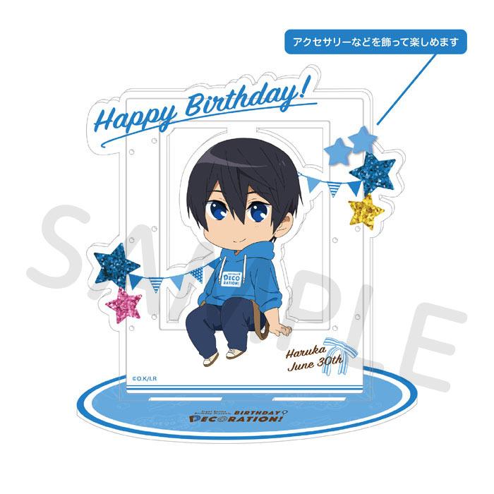 Free!シリーズ BIRTHDAY★DECORATION アクセサリーアクリルスタンド【遙】【在庫品】