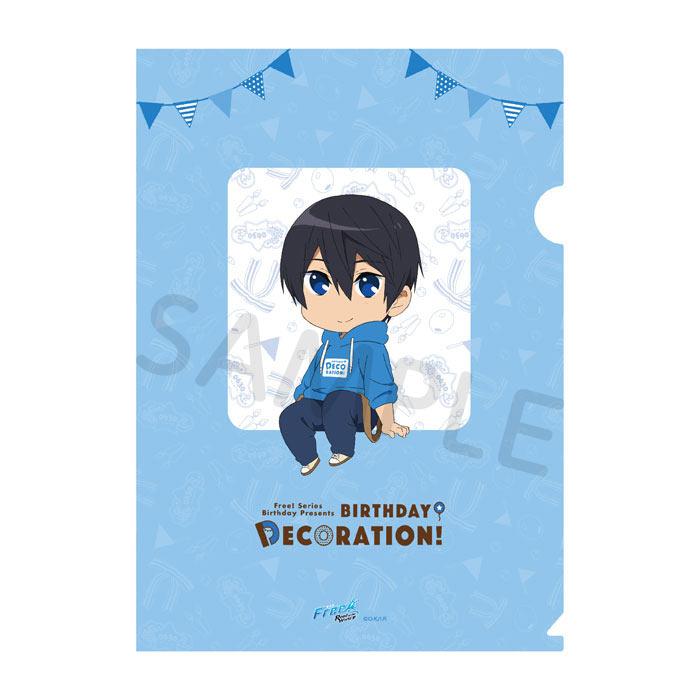 Free!シリーズ BIRTHDAY★DECORATION クリアファイル【遙】【在庫品】
