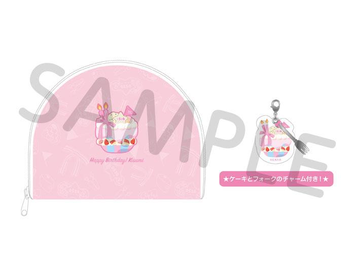 Free!シリーズ BIRTHDAY★DECORATION ポーチ【貴澄】【予約受付2021年3月8日まで】【2021年5月中旬発売予定】