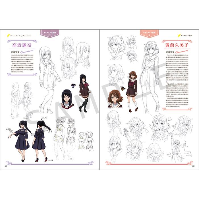 劇場版 響け!ユーフォニアム〜誓いのフィナーレ〜 公式ファンブック【在庫品】