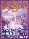 【豪華版Blu-ray】小林さんちのメイドラゴンS vol.2 カンナの稲妻の箱【在庫品】
