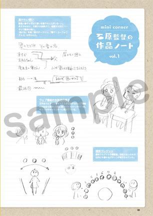 響け!ユーフォニアム2 コンプリートブック【在庫品】