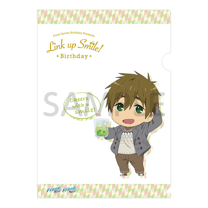 Free!シリーズ Link up Smile! BD クリアファイル【真琴】【在庫品】