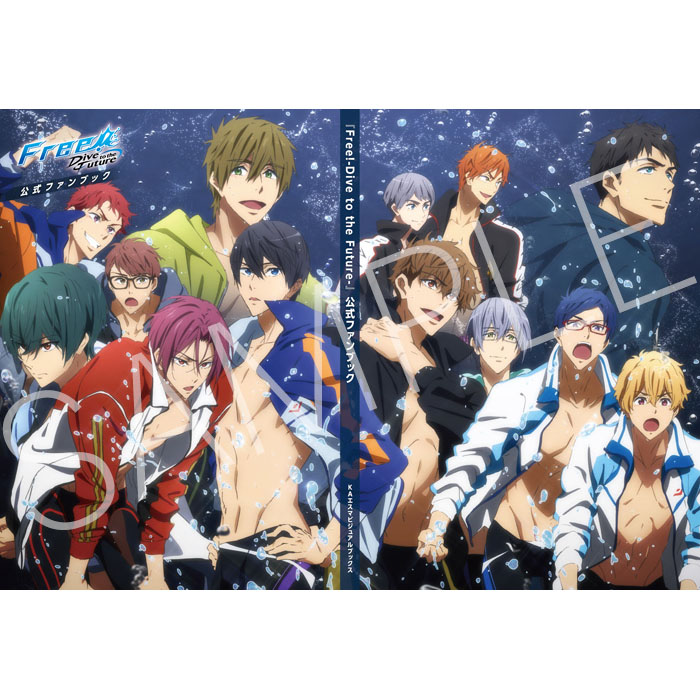 Free!-Dive to the Future- 公式ファンブック【在庫品】