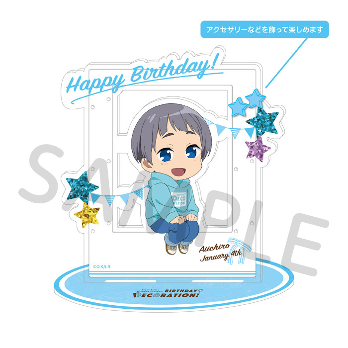 Free!シリーズ BIRTHDAY★DECORATION アクセサリーアクリルスタンド【愛一郎】【在庫品】