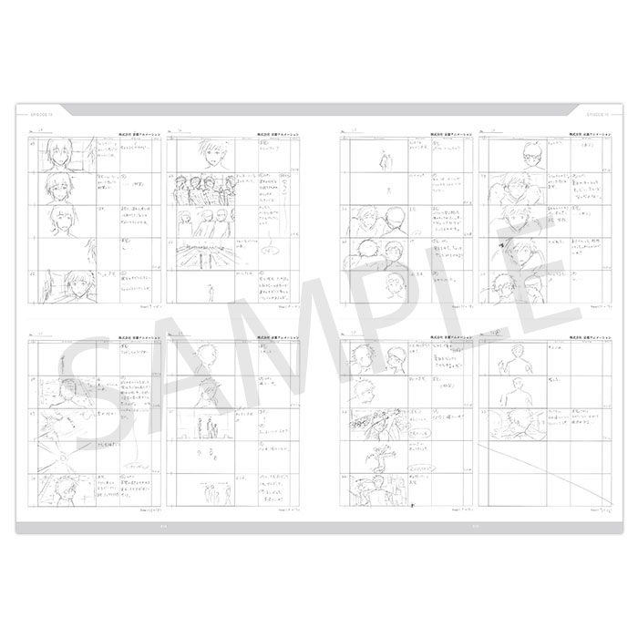 Free!DF STORYBOARD Vol.3【在庫品】