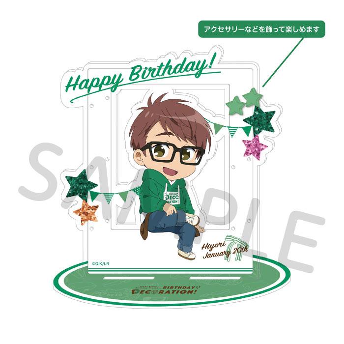 Free!シリーズ BIRTHDAY★DECORATION アクセサリーアクリルスタンド【日和】【在庫品】