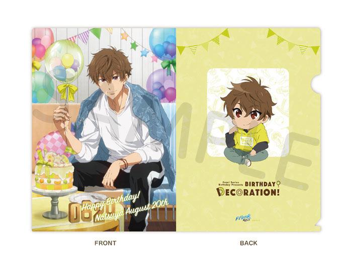 Free!シリーズ BIRTHDAY★DECORATION クリアファイル【夏也】【在庫品】