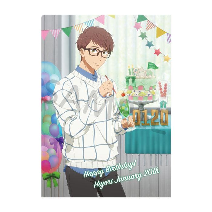 Free!シリーズ BIRTHDAY★DECORATION クリアファイル【日和】【在庫品】