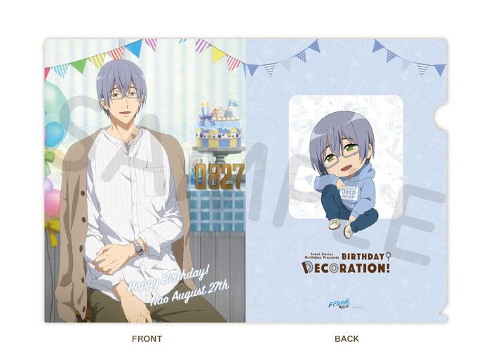 Free!シリーズ BIRTHDAY★DECORATION クリアファイル【尚】【在庫品】