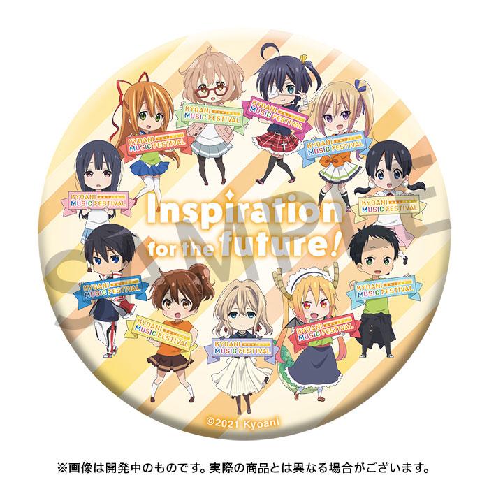 第5回京都アニメーションファン感謝イベント トートバッグ&缶バッジセット【二次予約受付2021年10月25日まで】【2021年11月中旬発送予定】