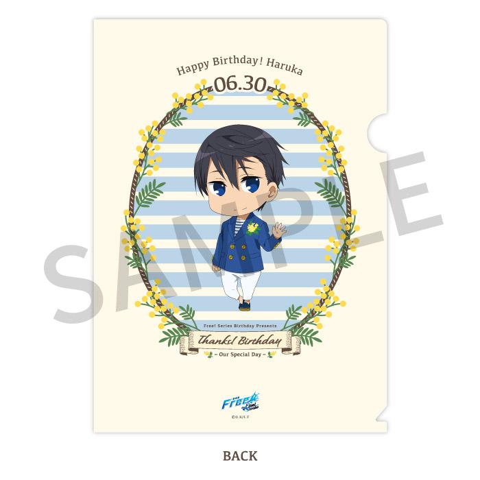 Free!シリーズ Thanks! Birthday クリアファイル【遙】【予約受付2021年5月17日まで】【2021年6月下旬発送予定】