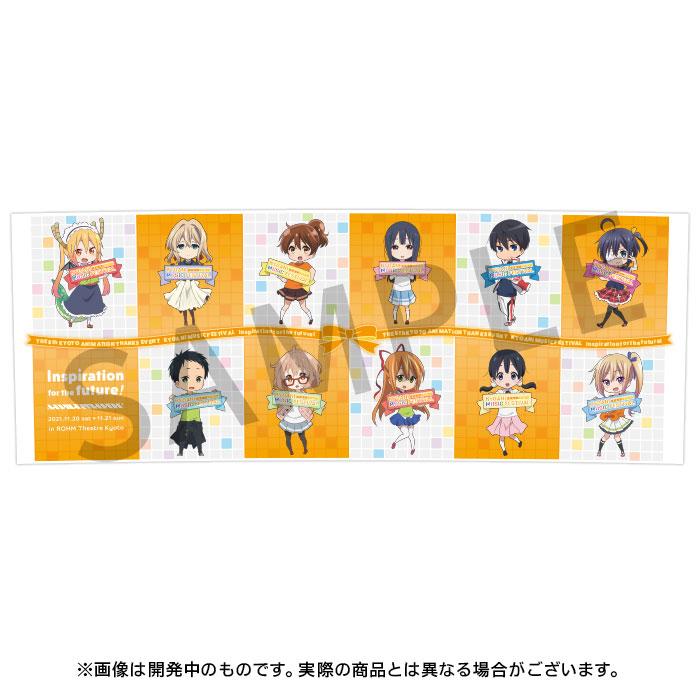 第5回京都アニメーションファン感謝イベント マグカップ【二次予約受付2021年10月25日まで】【2021年11月中旬発送予定】