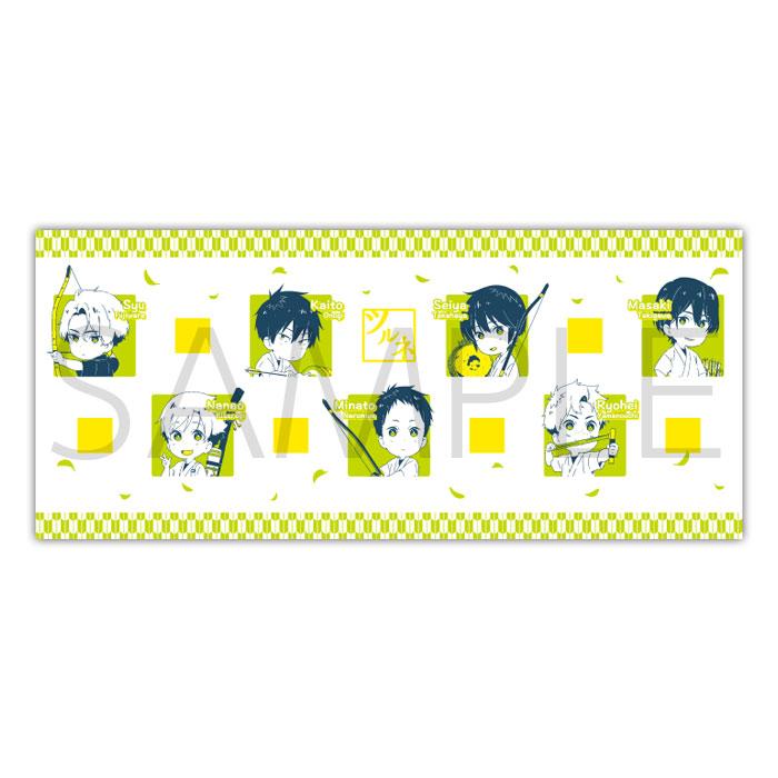 ツルネ —風舞高校弓道部— マグカップ【在庫品】