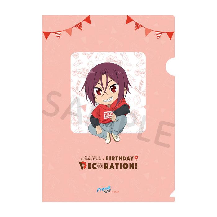 Free!シリーズ BIRTHDAY★DECORATION クリアファイル【凛】【在庫品】