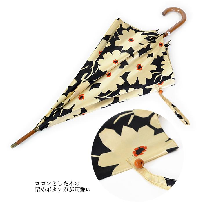 レディース雨傘 「マーガレット」