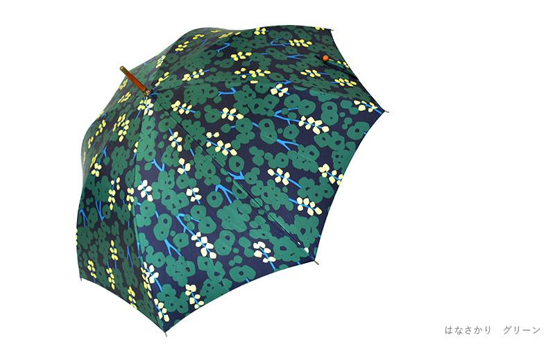レディース雨傘 「はなさかり」