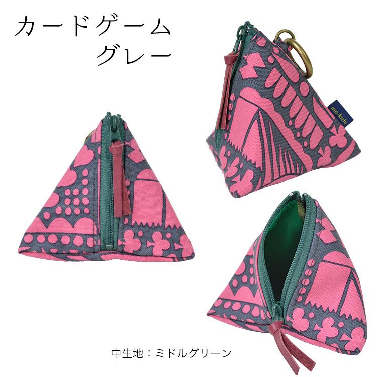 手捺染 テトラポーチ [カードゲーム]