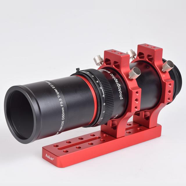 Askar FMA230(5cm3枚玉EDアポクロマート鏡筒)(2021年9月14日新発売)