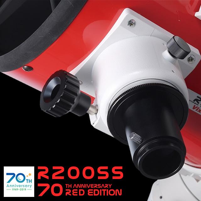 ビクセン R200SS鏡筒RED 70th Anniversary(創業70周年記念・70台限定受注生産品)【受付を終了しました】