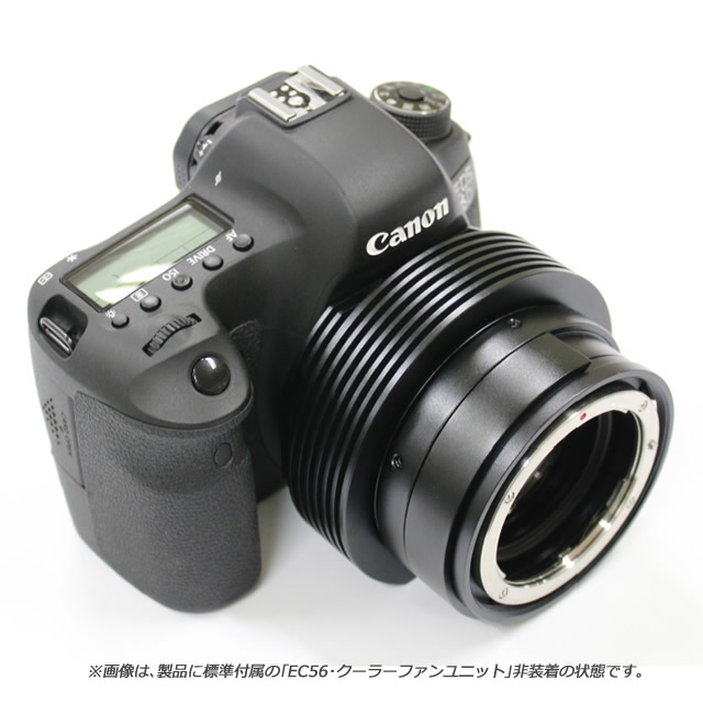 Central DS ASTRO6D (Clearフィルター仕様 ) 【サマーセール・52,000円OFF】