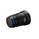 ラオワ LAOWA 25mm f/2.8 2.5-5X ULTRA MACRO