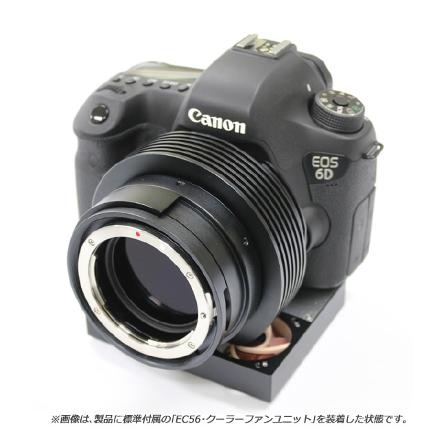 Central DS ASTRO6D (UV/IRカットフィルター仕様) 【即納】