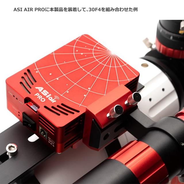 ZWO ファインダー・シュー(ASIAIR PRO/ASI冷却カメラ用新型三脚アダプター用)  【即納】