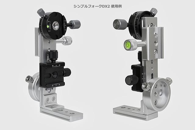 ユニテック シンプルフォークDX2(2020年10月15日新発売)