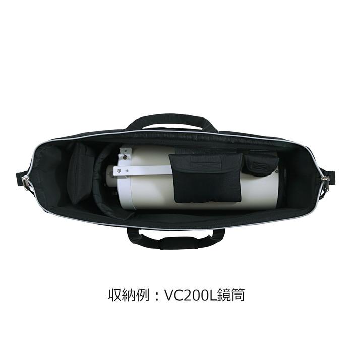 ビクセン 200mm鏡筒ケース(2020年10月30日新発売)