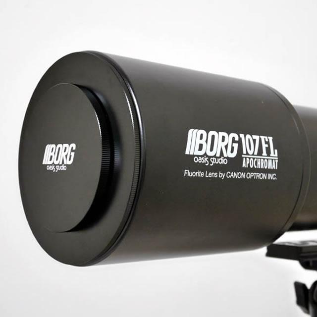 ボーグ(BORG)[2107] BORG107FL対物レンズ(ご予約商品:平均納期30〜60日)