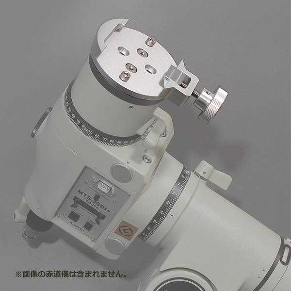 ケー・アステック 3インチアリミゾ DS75R-20(円形アリミゾ)
