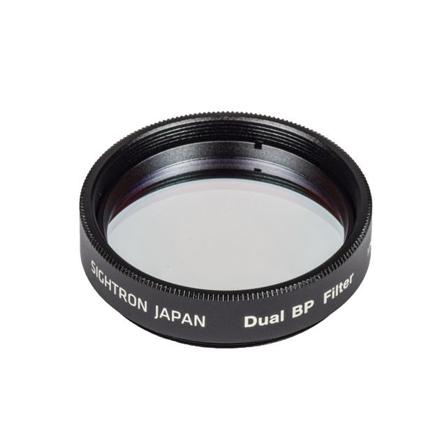 サイトロン Dual BP Filter(デュアル バンドパス フィルター)(2021年9月7日新発売)